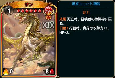 サン★6.png